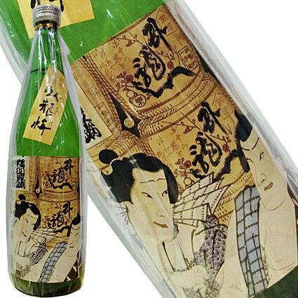 臥龍梅(がりゅうばい) 純米吟醸 浮世絵柄 720ml【静岡県/三和酒造(株)】【RCP】