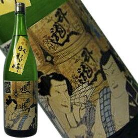 臥龍梅(がりゅうばい) 純米吟醸 浮世絵柄 1.8L【静岡県/三和酒造(株)】【RCP】
