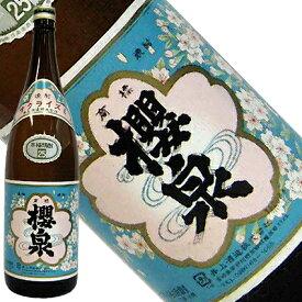 櫻泉 25度 芋焼酎 1.8L【宮崎県/井上酒造】【RCP】