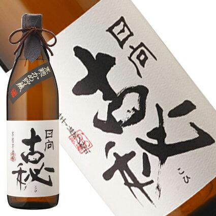 日向 古秘 25度 芋焼酎 900ml【宮崎県/雲海酒造】【RCP】