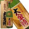 20度大金持(金粉入)芋1800