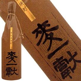 麦一献 25度 1.8L【福岡県/(株)篠崎】【RCP】