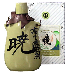 暁(あかつき) 手付陶器 35度 720ml【宮崎県/アカツキ酒造】【RCP】