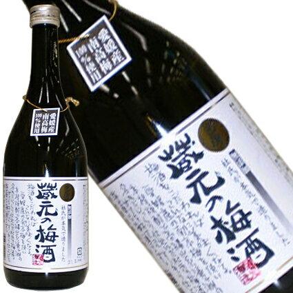蔵元の梅酒 14度 720ml【愛媛県/栄光酒造(株)】【RCP】