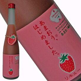 あまおう梅酒 あまおう、はじめました。 6度 500ml【福岡県/(株)篠崎】【RCP】