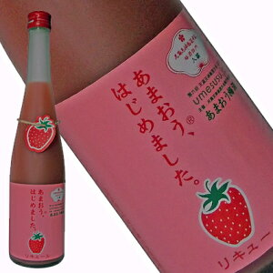 あまおう梅酒 あまおう、はじめました。 6度 1.8L【福岡県/(株)篠崎】【RCP】