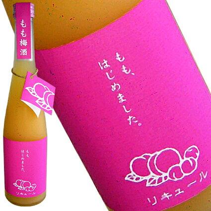 もも梅酒 もも、はじめました。 8度 500ml【福岡県/(株)篠崎】【RCP】