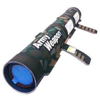 饼干火箭筒类型 'armyweapon'