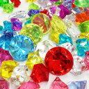 【アクリルアイス】カラー宝石 ダイヤ&アイスMIX (約1kg) 【あす楽対応】