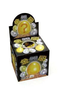 【イースター】金銀卵(60回分) 1箱