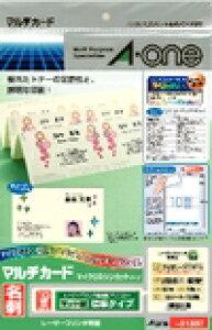 エーワン マルチカード レーザープリンタ専用紙 アイボリー A4判 10面 名刺サイズ  51337