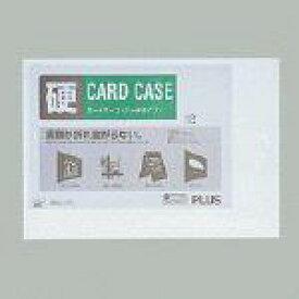 プラス カードケース ハード PC-212C B2