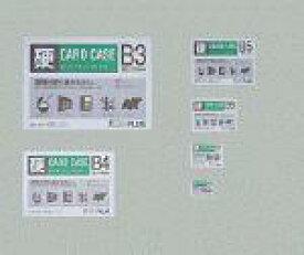 プラス カードケース ハード PC-218C B8