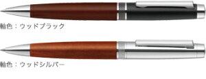 ゼブラ エマルジョンボールペン Filare WD(フィラーレ ウッド)ツイスト式ボールペン P-BA77