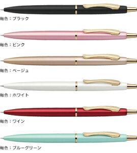 ゼブラ エマルジョンボールペン Filare ef(フィラーレ ef)ノック式ボールペン P-BAS86