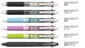 三菱鉛筆 ジェットストリーム (JETSTREAM ) 3色ボールペン  SXE3-400-07