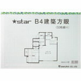 桜井 スター建築方眼紙 KB423 B4 50枚
