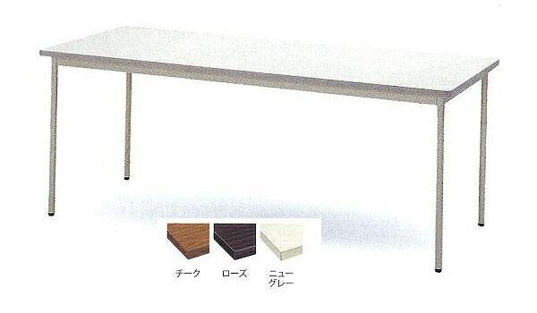 TOKIO【藤沢工業】 ミーティングテーブル(会議用テーブル) 角型天板・共貼り・棚無・丸脚タイプ TD-T1845M W1800xD450xH700mm