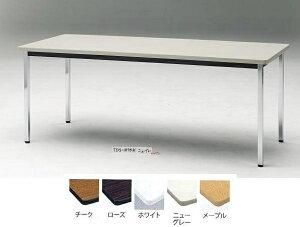 TOKIO【藤沢工業】 ミーティングテーブル(会議用テーブル) 角型天板・エラストマエッジ・棚無・丸脚タイプ TDS-1275M W1200xD750xH700mm
