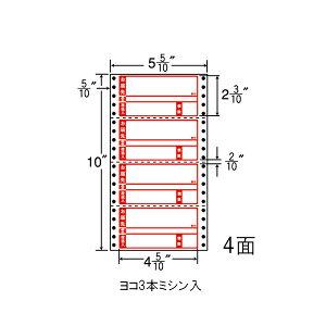 東洋印刷(ナナワード) 連続ラベル ナナフォーム 荷札タイプMM8DP