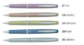 パイロット 油性ボールペン FUMI RAKU(ふみ楽) BFU-5SR