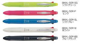 4+1ライト [黒/赤/青/緑+シャープペンシル] 0.7mm ソフトブルー BKHL-50R-SL