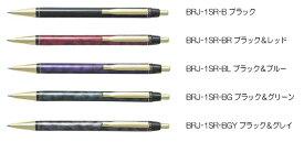 パイロット 油性ボールペン REJE(レジェ) BRJ-1SR