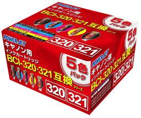 エネックス【POWER JET 互換インクカートリッジ インク残量検知機能チップ付き】 Canon(キヤノン) BCI-321+320/5MP対応 PEC320321-5B