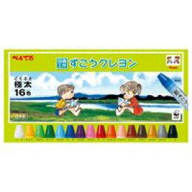 ぺんてる ずこうクレヨン 16色 PTCG1-16