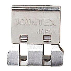 ジョインテックス スライドクリップ S 30個 B001J-30