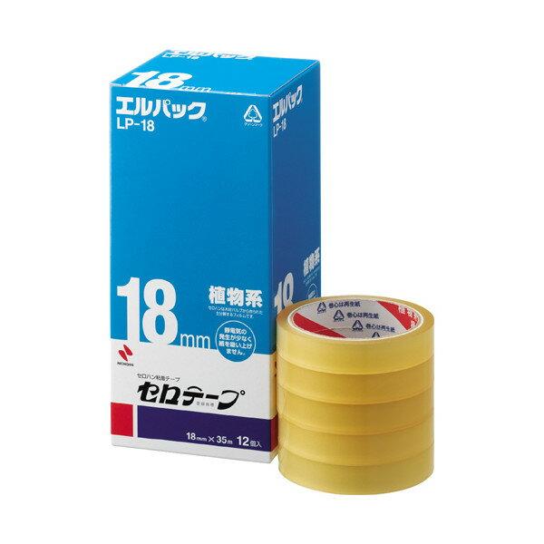 ニチバン セロテープ エルパック LP−18 12巻入