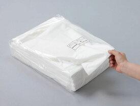 【送料無料】ベッドシート 110×80cm (折畳タイプ) ホワイト 90枚入