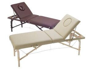 【送料無料】高級木製折りたたみリクライニングベッド 全2色