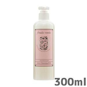【送料無料】フルーツルーツ ジューシークレンジングミルク 300ml