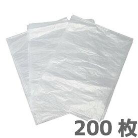 【エステ サロン】パラフィンシート SP(クリア)200枚