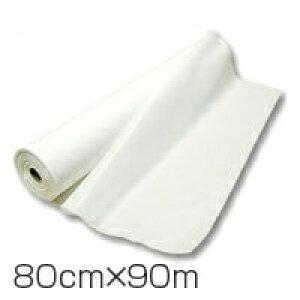 【2本セット】不織布 ペーパーシーツR(防水タイプ)80cm×90m(全長)ラミネート加工 ベッドシーツ