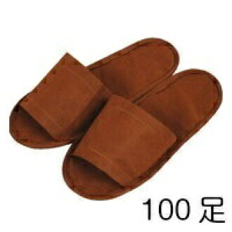4f781606042 IYASHI KOUBOU  100 pairs of paper slippers TS brown