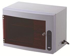 【送料無料】紫外線消毒器(デジタルタイマー付)ステアライザー