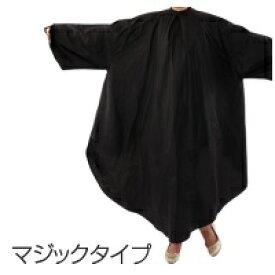 エトゥベラ ヘアダイ用クロス ブラック