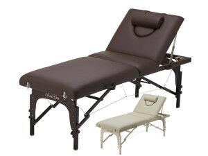 【送料無料】【柔軟性・耐久性】高級低反発木製折りたたみリクライニングベッド