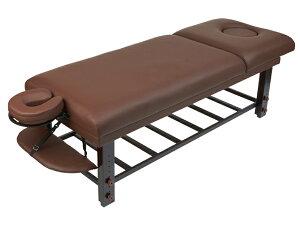 【送料無料】【FERIQUE】高級低反発木製リクライニングベッド「フェリーク」