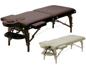 【送料無料】高級低反発ワイド木製折りたたみベッド【全2色】ワイド(755mm)