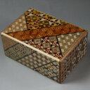 秘密箱 寄木細工 箱根 ひみつ箱 4寸 10回 小寄木 箱なし 箱根寄木細工 Japanese Puzzle Box Trick Box 4 Sun 10 Steps
