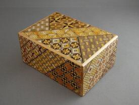 【神奈川県_物産展】秘密箱 箱根寄木細工 ひみつ箱 4寸 12回 小寄木 箱なし 箱根 寄木細工 Japanese Puzzle Box Trick Box 4 Sun 12 Steps
