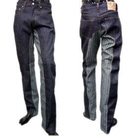 児島ジーンズ パンツ メンズ 綿100% インディゴ/ヘリンボーン 32-38インチ