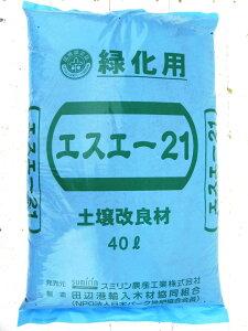 土壌改良剤(バーク堆肥) 40L袋 【おためし360日持続肥料付】植え込みがすぐできる♪お得な大容量