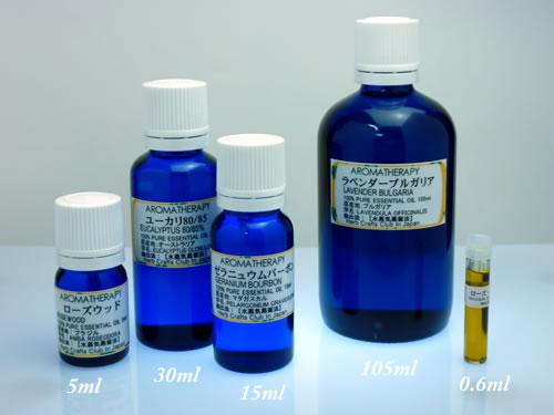 メイチャン 15ml プロ用 アロマオイル 精油 エッセンシャルオイル めいちゃん 業務用 プロ品質 高品質