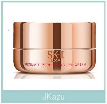 SK2【SK-II】LXP アルティメイト パーフェクティング アイ クリーム 15g (送料500円)