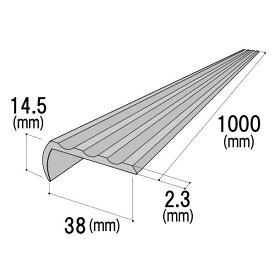 アルインコ アルミノンスリップ 1本 寸法:38×14.5×2.3mm/長さ:1000mm シルバー (ツヤ消しクリア),アルミ型材,汎用材,ALINCO 品番:FM241S ※合計1万円以上で送料無料