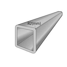 アルインコ R付 角パイプ 1本 寸法:50×50×1.6mm/長さ:1000mm シルバー(クリア付) 品番:HP303SS (四隅R2付・V溝1本付 (1面)) アルミ型材,汎用材,ALINCO ※合計1万円以上で送料無料